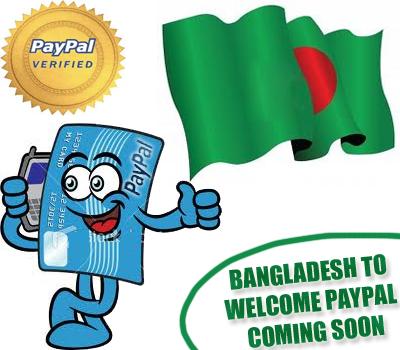 Paypal may come to bangladesh
