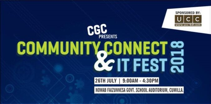IT Fest Comilla Powered by UCC