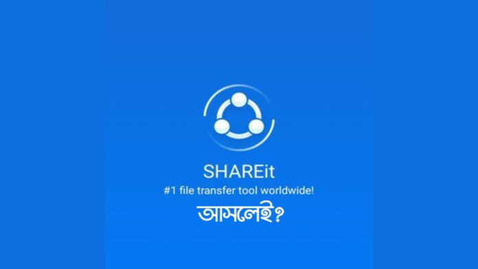 Three alternatives of share it