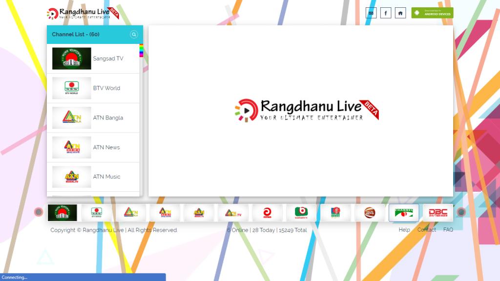Randhanu Live (TV)